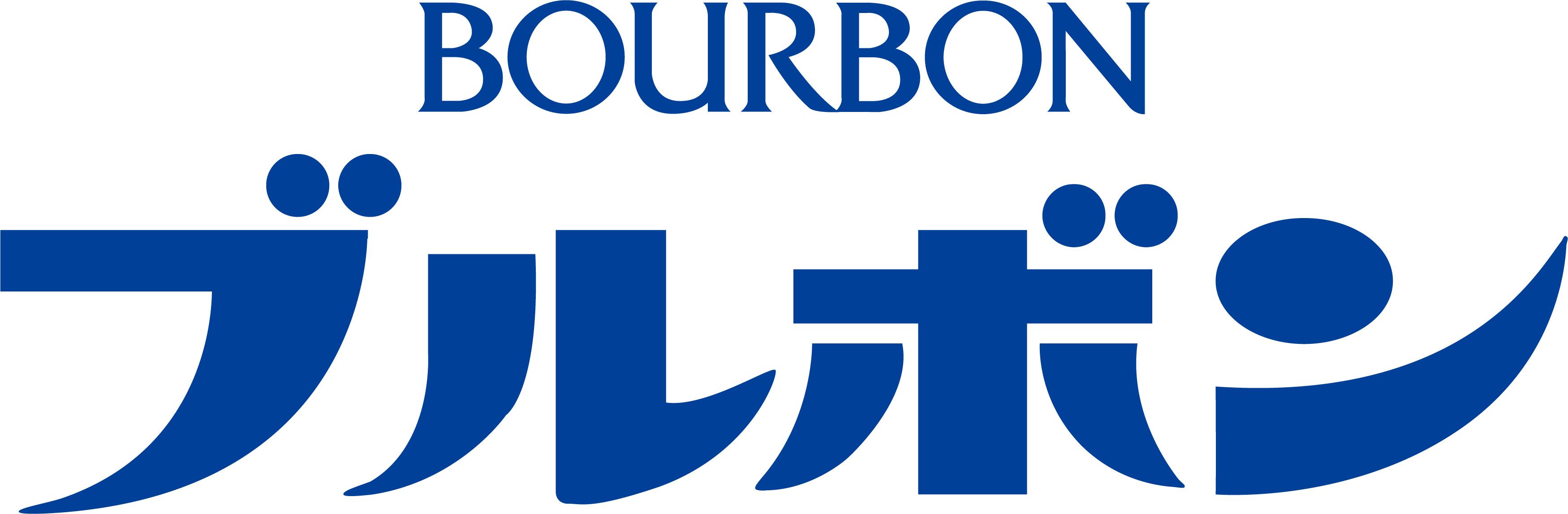 株式会社ブルボン